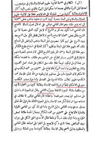 Sanussiyah Qubra