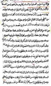 Sharh Fiqh ul Akbar