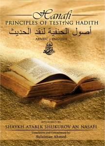 Mustalah-book-cover