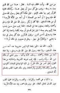 Avicenna v Ibn Taymiyyah 5