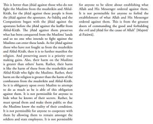 Avicenna v Ibn Taymiyyah 8