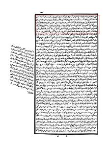 Modern Hanafis 7