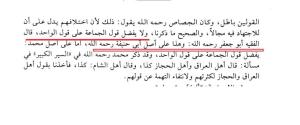 Study Quran P1 2