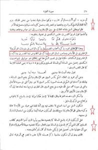 Study Quran P1 4