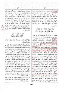 Study Quran P1 6