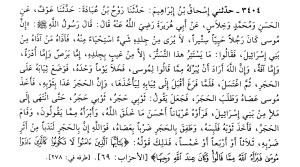 Study Quran P2 1