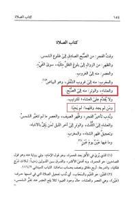 Text 24 Nasafi
