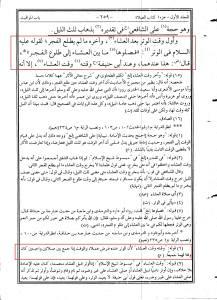 Text 26 Laknawi