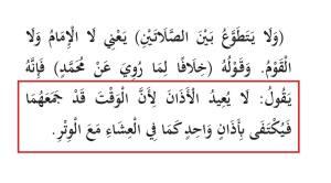 Text 28 Baburti