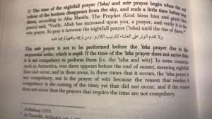 Text 32 Nur al Idah