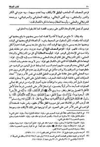 Text 36 Durr
